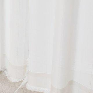【多機能レースカーテン】遮像/UVカット/採光性 <クララ>
