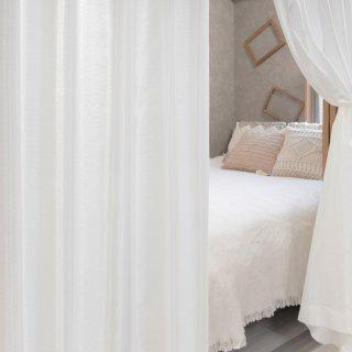 人気の多機能レース 遮像/UVカット/採光性【ルチア】 おしゃれなインテリアにおすすめの国産オーダーカーテン 寝室や出窓、カフェカーテンにも◎