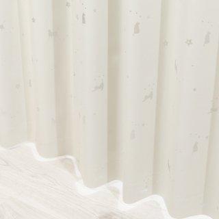 【猫柄カーテン】遮光2級付 <ステラキャット アイボリー>