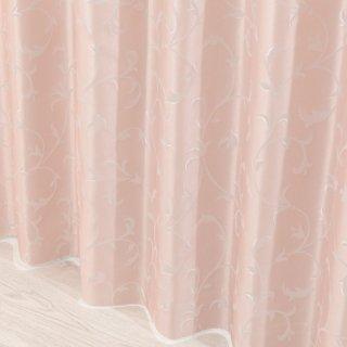 【遮光カーテン】多機能付のおしゃれなカーテン 遮熱/保温/防音/遮光1級 <フォリア ピンク>