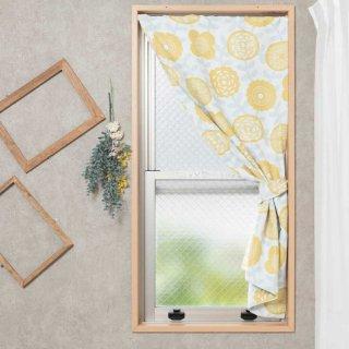 【カフェカーテン】スウェーデン調の花柄プリント 遮光機能付 目隠しにも使える上下ポール通し <ソリス イエロー>