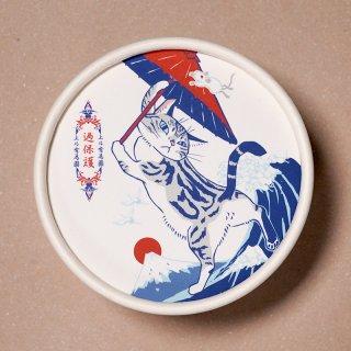 kahogo with 鈴木 ズコ