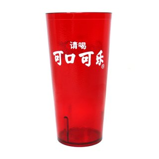 COCA-COLA TUMBLER CHINA TOWN 24oz