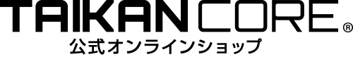 高機能5本指ソックス TAIKAN core 公式オンラインショップ