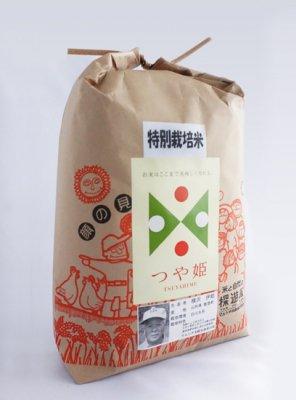 令和2年産 特別栽培米 つや姫 5kg