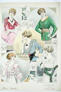 フランスアンティーク 1920年代 ブラウスのファッションプレート