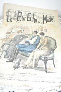 フランスアンティーク ファッション誌「ル・プティ・エコー・ド・ラ・モード」1915年5月  【普通郵便送料無料】