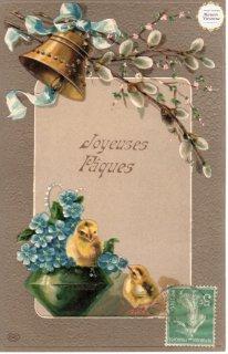 """フランスアンティーク イースターのポストカード """"エンボス加工された春のお花やひよこたち""""【普通郵便送料無料】"""