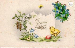 """イースターのヴィンテージポストカード """"春らしいお花たちに囲まれて、大きなたまごから小さなひよこが""""【普通郵便送料無料】"""