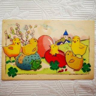 アンティーク・ポストカード ≪イースター≫かわいいひよこたちのカード【普通郵便送料無料】