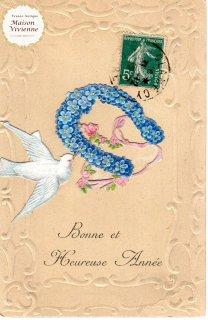 馬蹄をかたどった勿忘草(わすれなぐさ)と白鳩のアンティーク・ポストカード【普通郵便送料無料】