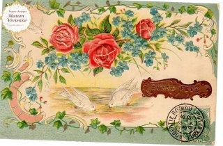 薔薇と忘れな草のエンボス加工アンティーク・ポストカード 【普通郵便送料無料】