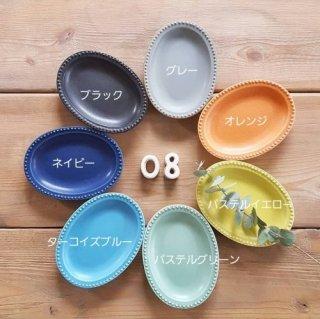 ドットリムオーバルプレート 小皿