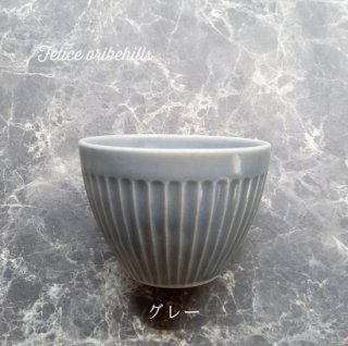 SHINOGI 湯呑み / グレー