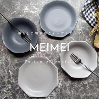 meimei プレート 8角皿 / ライトグレー