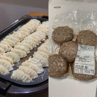 ナントカ餃子&ぶたばーぐのセット(餃子1袋・ぶたばーぐ2袋)