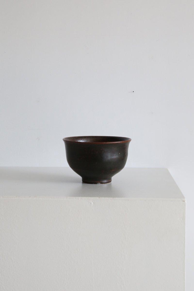 黒釉中鉢 / 丼