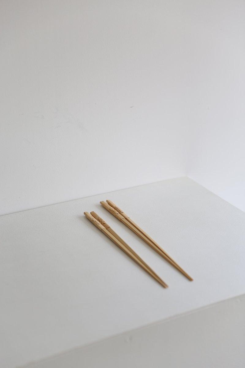 菜箸 籐かざり 短