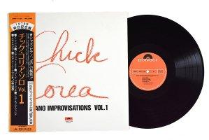 Chick Corea / Piano Improvisations Vol.1 / チック・コリア