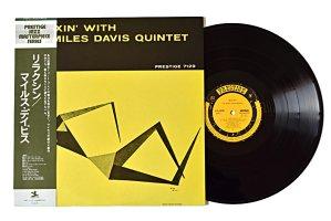 The Miles Davis Quintet / Relaxin' / マイルス・デイビス