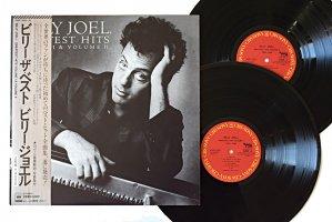 Billy Joel / Greatest Hits Volume I & II  / ビリー・ジョエル