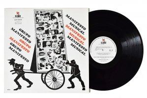 Grupo Manifesto / Manifesto Musical / グルーポ・マニフェスト