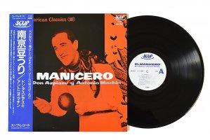 Don Azpiazu y Antonio Machin / El Manicero / ドン・アスピアス & アントニオ・マチン / 南京豆うり