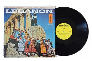 Lebanon / The Baalbek Folk Festival Featuring The Fabulous Fairouz