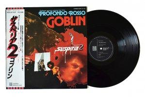 Goblin / Profondo Rosso / Suspiria 2 / ゴブリン / サスペリア 2