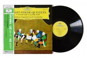 モーツァルト / 弦楽五重奏曲ト短調 K516 ニ長調 K593 / アマデウス弦楽四重奏団