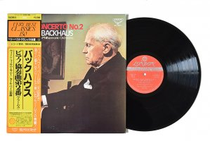 ブラームス / ピアノ協奏曲 第2番 / ウィルヘルム・バックハウス (ピアノ) / カール・ベーム / ウィーン・フィルハーモニー管弦楽団