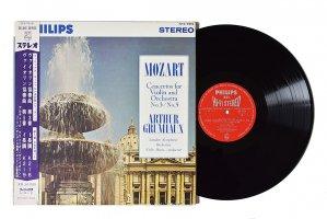 モーツァルト / ヴァイオリン協奏曲 第3番 第5番 / アルテュール・グリュミオー (ヴァイオリン)  / コリン・デイヴィス / ロンドン交響楽団
