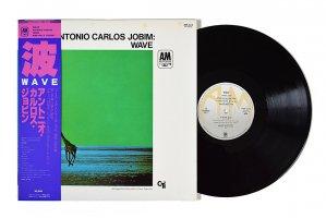 Antonio Carlos Jobim / Wave / アントニオ・カルロス・ジョビン