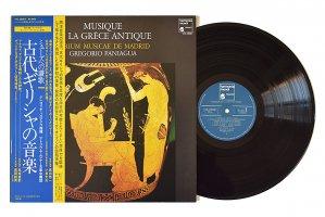 古代ギリシャの音楽 / ミューズへの讃歌 / グレゴリオ・パニアグワ / アトリウム・ムジケー古楽合奏団
