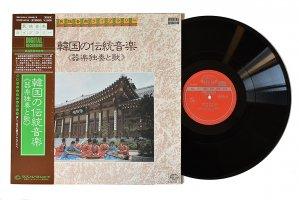 韓国の伝統音楽 / 器楽独奏と歌 / 民族音楽ライブラリー