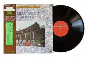 韓国の伝統音楽 / 器楽合奏編 / 民族音楽ライブラリー
