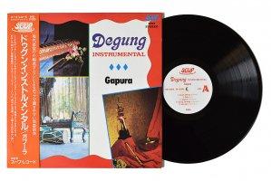 Gapura / Degung Instrumental / ガプーラ / ドゥグン・インストルメンタル