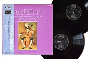 ボッケリーニ / 弦楽五重奏曲集 / クイケン兄弟、 ストゥーロップ、 ダール、 ビルスマ