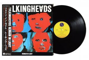 Talking Heads / Remain In Light / トーキング・ヘッズ