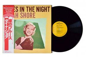Dinah Shore / Blues In The Night / ダイナ・ショア / 夜のブルース