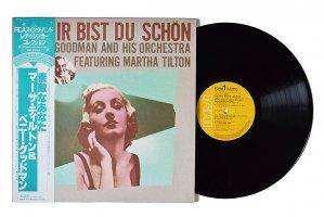 Benny Goodman featuring Martha Tilton / Bei Mir Bist Du Schon / マーサ・ティルトン & ベニー・グッドマン / 素敵なあなた