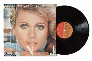 Olivia Newton-John's Greatest Hits / オリビア・ニュートン・ジョン