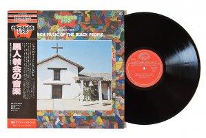 黒人教会の音楽 / Church Music Of The Black People / 世界の民族音楽シリーズ