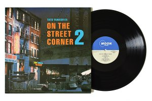 山下達郎 / On The Street Corner 2