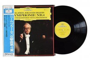 ブラームス : 交響曲第4番 ホ短調 作品98 / カール・ベーム / ウィーン・フィルハーモニー管弦楽団