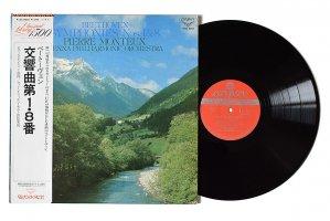 ベートーヴェン : 交響曲第1番・8番 / ピエール・モントゥー / ウィーン・フィルハーモニー管弦楽団