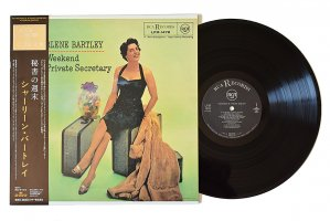 Charlene Bartley / The Weekend Of A Private Secretary / シャーリーン・バートレイ / 秘書の週末