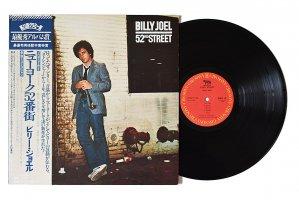 Billy Joel / 52nd Street / ビリー・ジョエル / ニューヨーク52番街