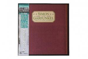 Simon & Garfunkel / Collected Works / サイモン&ガーファンクル / 軌跡
