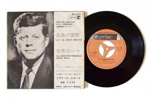 ケネディ大統領とコーラス / 自由の讃歌 / 世界は一つ / John F. Kennedy